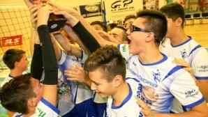 Момчетата на Сливнишки герой спечелиха Купа Сливница 2017 (снимки)