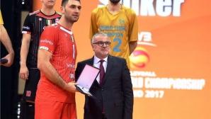Соколов е най-добрият диагонал на Световното клубно първенство
