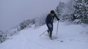 Ски-алпинизъм откри за 10-та поредна година състезателния сезон на Боровец.