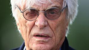 Бърни Екълстън: демокрацията няма място във Формула 1