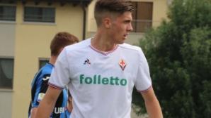 Петко Христов със силен мач срещу Милан