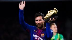 """Меси вдигна два трофея и каза: Би било прекрасно да изпратим годината с победа на """"Бернабеу"""""""