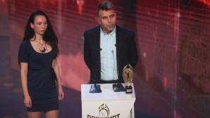 Боян Петров: Пожелавам ви да намерите своя Еверест