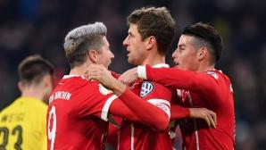 Байерн пак доказа превъзходството си над Дортмунд (видео)