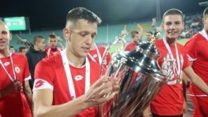 Септември взе играча, който донесе последния трофей на ЦСКА