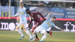 Торино изпусна преднина от два гола