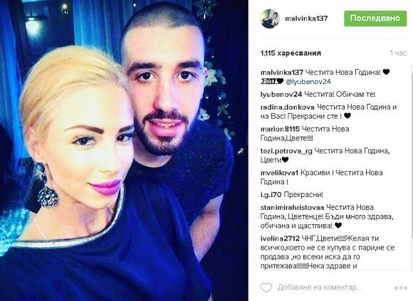 Цвети Стоянова не се е разделила с гаджето
