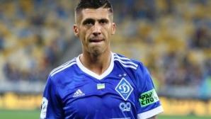 Задава се най-скандалният трансфер в украинския футбол