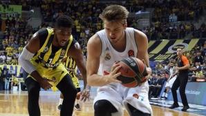 Лука Дончич с нов голям мач, словенецът стана MVP на 15-ия кръг на Евролигата