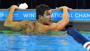 Плувец е най-проверяваният за допинг в САЩ