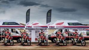 В Honda не смятат да оставят КТМ да доминира отново на Дакар