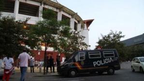 23-ма арестувани заради бой между фенове на Севиля и Бетис