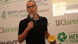 Антъни Иванов: Дано догодина отново да заслужа приза за №1 сред младите