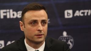"""Фондация """"Димитър Бербатов"""" със специална награда за """"Развитие на футбола и обществото"""""""