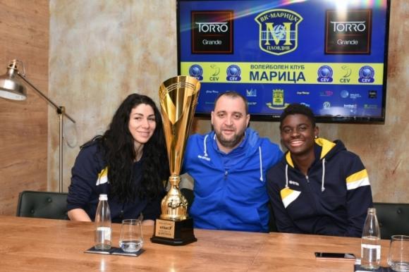 Марица представи новия трофей, новата състезателка и новия спонсор