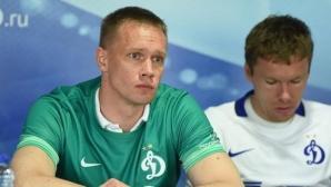 Динамо (Москва) се раздели с опитен вратар
