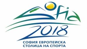 """Медийният гигант """"Глобо"""" с интерес към София – Европейска столица на спорта"""