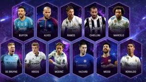 Ето го и идеалния отбор на феновете за 2017-а