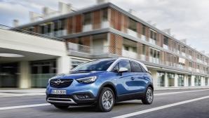 Opel Crossland X стана първенец на класа в час по безопасност