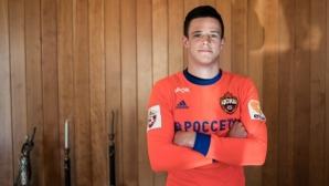 Oфициално: Бистрович подписа с ЦСКА (М)