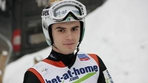 Владимир Зографски спечели квота за зимните олимпийски игри в Пьонгчанг