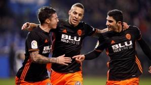 Вратарска грешка и рикошет помогнаха на Валенсия да сломи Ла Коруня