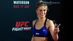Най-секси мацката в UFC се разкърши