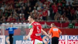 Дания с ценна победа над Унгария на Евро 2018 в Хърватия (видео)