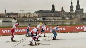 Италия и Швеция спечелиха спринтовете в Дрезден