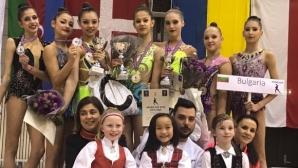 Общо 12 медала за България от турнир по художествена гимнастика в Норвегия
