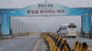 Севера и Юга ще преговарят за ПьонгЧанг на 17 януари в Панминчжон