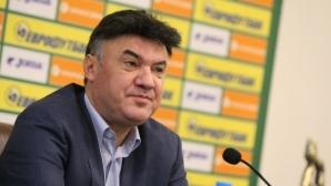 Борислав Михайлов: Не съм учуден, че Левски ме подкрепи! Отговорихме на всички лъжи (видео)