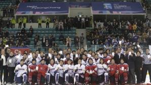 Историческо: Общ корейски отбор в ПьонгЧанг