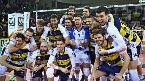 Радо Стойчев и Модена с 14-а победа в Италия (снимки + видео)