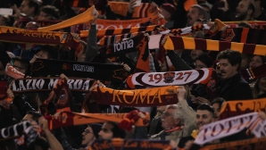 Тифозите на Рома луднаха от новината за Нинджата