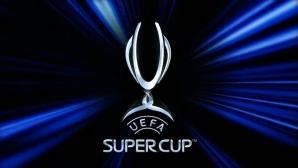 Девет града ще спорят за домакинство на мача за Суперкупата на Европа през 2020 година