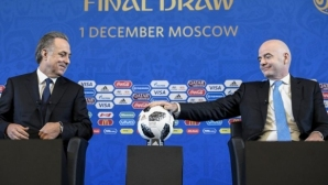 ФИФА засилва натиска при проверките на руски футболисти за допинг