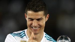 Реал Мадрид приема оферти за Роналдо