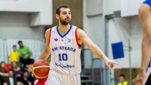 Десета победа за Стяуа и Павел Маринов