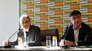 Двама са подали документи за президенския пост на БФС, Пенев не е сред тях