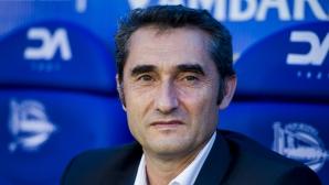Треньорът на Барса: Дано най-доброто да предстои