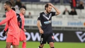 Късен шок за Бордо