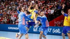 """Леден шведски душ за Хърватия, """"тре кронур"""" преобърна ситуацията в група """"А"""" (видео)"""