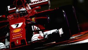 Ферари намериха нов състезателен инженер за Райконен