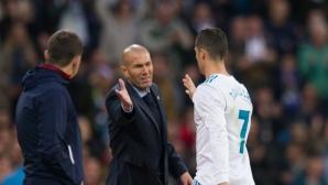 Зидан не спира да повтаря: Не си представям Реал без Кристиано