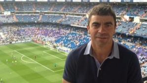 Маноло Санчис посъветва Реал да не вдига заплатата на Роналдо