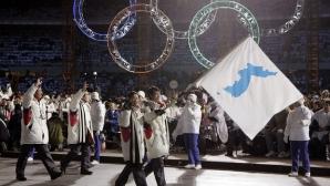 Двете Кореи ще преминат заедно под общ флаг на откриването в ПьонгЧанг
