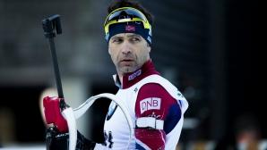 Норвежките биатлонисти съжалиха, че Бьорндален не попадна в тима за Пьонгчанг