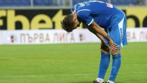 """Левски - Хибърниънс 0:1, 16-годишен титуляр за """"сините"""" (видео)"""