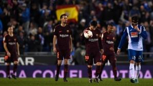 Еспаньол - Барселона 0:0 (гледайте на живо)